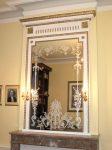 Antik Spiegel
